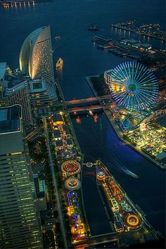 I used to study right in this area (Minato Mirai, Yokohama) Yokohama Amusement Park, Japan