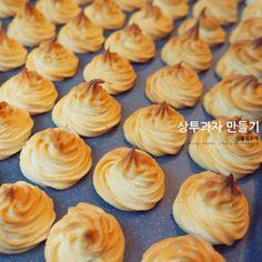 Korean Dishes, Korean Food, Mini Cupcakes, Cake Cookies, Deserts, Muffin, Appetizers, Baking, Breakfast