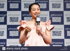 Download this stock image: Tokyo, Japan. 12th Apr, 2015. Mao Asada, Figure Skating : Mao Asada attends a press conference of airweave at Tokyo, Japan. Credit:  Sho Tamura