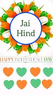 Happy Independence Day Images for Whatsapp DP and SMS Independence Day Message, Happy Independence Day Images, Independence Day Wallpaper, 15 August Independence Day, Independence Day Greetings, Indian Independence Day, Happy 15 August, Dp For Whatsapp, National Holidays