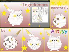 Togedemaru papercraft by Antyyy.deviantart.com on @DeviantArt