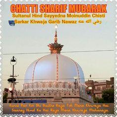 Khwaja garib Nawaz Haiku, Islamic Quotes, Pixel Art, Taj Mahal, Religion, Explore, Pictures, Bangles, Travel