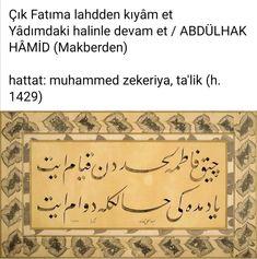Allah, Arabic Calligraphy, Decor, Decoration, Decorating, Dekoration, God, Arabic Calligraphy Art, Deck