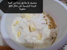 طريقة عجينة الباف بيستري المورقة بالتفصيل - زاكي Grains, Rice, Cheese, Food, Essen, Meals, Seeds, Yemek, Laughter