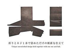 Shosa ORIGAMI leather wallets – UGUiSU Online Store