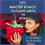 49 Beğenme, 3 Yorum - Instagram'da paper flowers 💍nan (@paper0330)