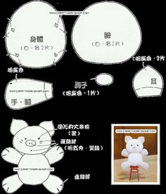 ARTE COM QUIANE - Paps,Moldes,E.V.A,Feltro,Costuras,Fofuchas 3D: molde porquinho para feltro retirado de revista japonesa