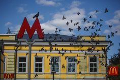 M by Konstantin Gribov on 500px