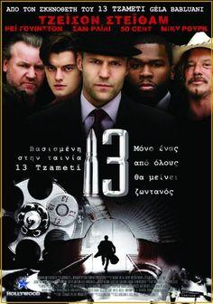 13 – Thirteen 2010 Türkçe Dublaj full film indir - http://www.birfilmindir.org/13-thirteen-2010-turkce-dublaj-full-film-indir.html