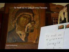Το παιδί και το γράμμα στην Παναγία-(Συγκινητική διήγηση για την Παναγία!!) Cover, Books, Painting, Youtube, Art, Art Background, Libros, Book, Painting Art