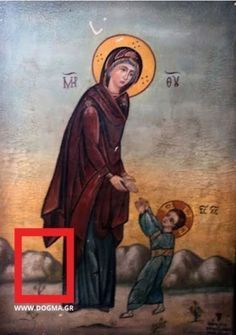 "Madonna che insegna a Gesù a compiere i primi passi. This is a rare icon in the Orthodox Church: it is called ""The first steps of Jesus""."