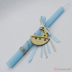 Γαλάζια λαμπάδα με ξύλινο καραβάκι Measuring Spoons, Lamb, Baby Sheep