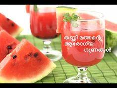 തണ്ണി മത്തന്റെ ആരോഗ്യ ഗുണങ്ങൾ  Amazing Health Benefits of Watermelon
