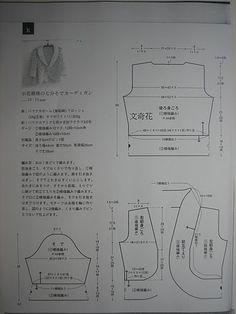 nm1.jpg (384×512)