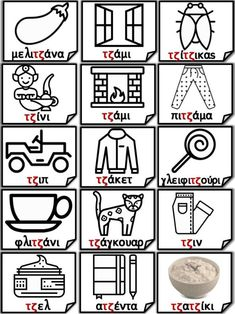 Greek Writing, Alphabet, Learn Greek, Greek Language, Greek Words, Kids Education, Speech Therapy, Playing Cards, Learning