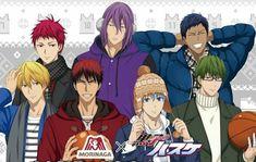 Kuroko no basket Manga Art, Anime Manga, All Anime, Kuroko No Basket Characters, Desenhos Love, Kiseki No Sedai, Akakuro, Generation Of Miracles, Kuroko Tetsuya