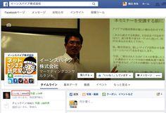 横田秀珠 http://yokotashurin.com/facebook/201510_page.html