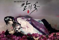 Sword and Flower | Sword and Flower Korean Drama is Released!!! Watch Sword and Flower First +++, Watch Korean Drama Online
