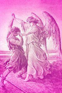 CHAMUEL  | Archangel Chamuel