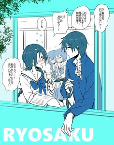 Ryosaku as seniors. The two girls r there juniors greeting them while they are flirting . Anime Couples, Cute Couples, Prince Of Tennis Anime, Tennis Pictures, Anime Love Couple, Prince And Princess, Anime Ships, Romance, Doujinshi