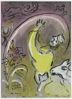 Solomon, 1956, Marc Chagall. Size: 35.8x26.5 cm Medium: lithography on paper