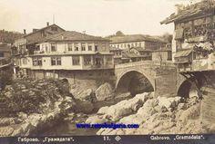 Река Янтра и мостовете в Габрово - България в стари снимки и пощенски картички