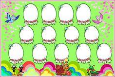 Виньетки для детского сада. Исходники в PSD- и PNG-формате