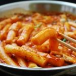 Tteokbokki (Spicy Stir-fried Rice Cakes)