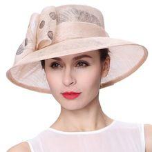Junio de mujeres jóvenes sombreros de ala ancha de Color Champange 100% Sinamay Material elegante de señora moda del partido del verano sombreros de ala de sol(China (Mainland))