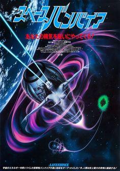 Lifeforce / Space Vampires - japanese poster