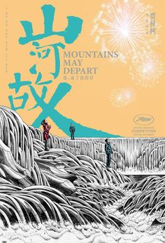 Chinese poster for MOUNTAINS MAY DEPART(Jia Zhangke, China, 2015).Designer: TBDPoster source: MUBISee more posters from the New York Film Festival at Movie Poster of the Week.