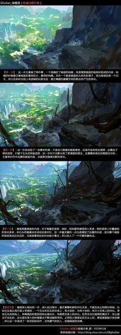 ArtStation - Painting Process~2, G liulian