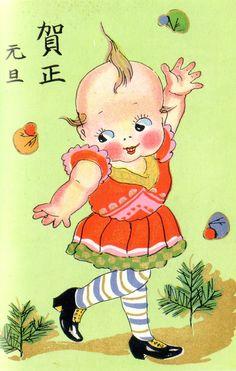 Antique Japanese postcard, Kewpie (c. 1920s-40s)
