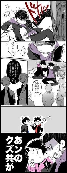 Osomatsu-san- Osomatsu, Karamatsu, Ichimatsu, and Jyushimatsu #Anime「♡」