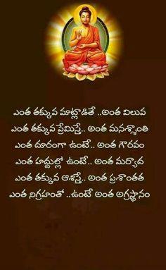 1355 Best Telugu quotes images in 2019 | Telugu, Manager quotes