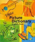 Milet Picture Dictionary (English-Farsi)