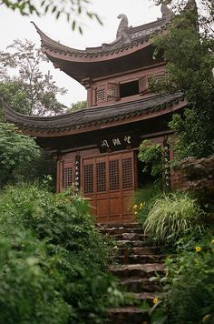 Ancient Chinese Architecture, China Architecture, Forest Cottage, Forest  House, Chinese Garden, Ancient China, Beijing, Shanghai, Chinese Culture