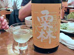 秋田県仙北郡美郷町 栗林酒造店