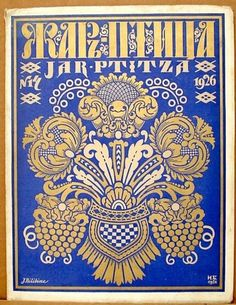 "Bilibin, Grigoriev, et al.) Kogan, Aleksandr (Editor) Magazine ZHAR-PTITSA or JAR-PTITZA (""Firebird"") No. 14 [Berlin]-Paris: ""Russkoe Iskusstvo"", 1926 The last issue published. Cover by Ivan Bilibin. Text in Russian and some in French. Folio (12-3/4"") x 9-3/4"" Softcover. Profusely illustrated. www.russianartandbooks.com"
