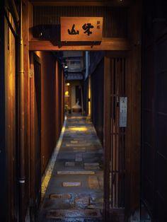 祇園新橋 和山 gion shinbashi KYOTO JAPAN