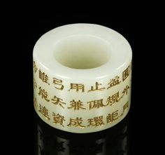 JP: White Jade Archer's Ring, China, Qing Dynasty (1644-1911),