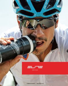 #자전거 #자전거매거진 #자전거생활 #자전거잡지 #엘파마 #자전거용품 #자전거부품