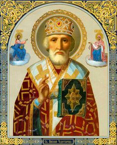 Troparion to St. NicholasThe truth of things revealed thee to thy flock as a rule of faith, a model of meekness, and a teacher of temperance.Therefore thou hast won the heights by humility, riches by poverty.Holy Father Nicholas, intercede with Christ our God that our souls may be saved.
