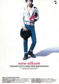 オンマカキャロニキャソワカ oM mahaa-k : 画像 Heavy Metal, Tokyo, Men's Fashion, Artists, Album, Rock, City, Music, Leather