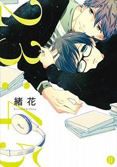 23:45 (IDコミックス gateauコミックス)
