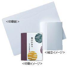 お手軽プリントピローカートン【ラベル印刷net】
