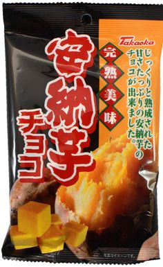 Premium Sweet Potato Chocolate $2.50 http://thingsfromjapan.net/premium-sweet-potato-chocolate/ #Japanese chocolate #Japanese snack #sweet potato chocolate