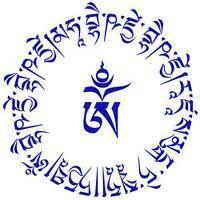 sanskrit protection prayer