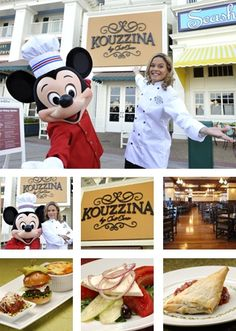 Cat Coara shares her time-honored Mediterranean family recipes at Kouzzina on Disney's Boardwalk, Disneyworld, FL.