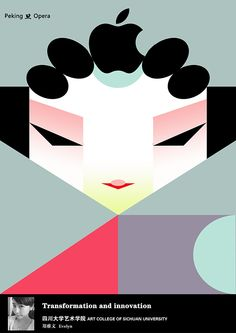 Peking Opera poster by Yawen(Evelyn) Zheng Geometric Graphic Design, Japanese Graphic Design, Graphic Design Posters, Simple Illustration, Graphic Illustration, Mask Design, Design Art, Chinese Opera, Art Japonais
